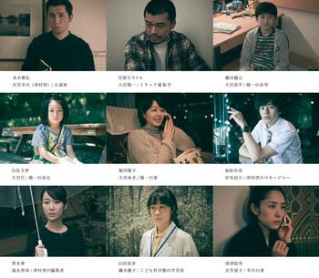 cast_pc.jpg