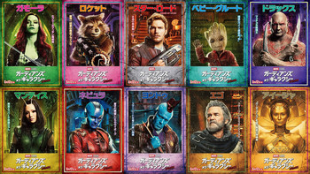 news_header_guardiansofthegalaxy2_201704_02.jpg