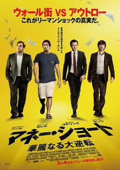 poster2 (38).jpg