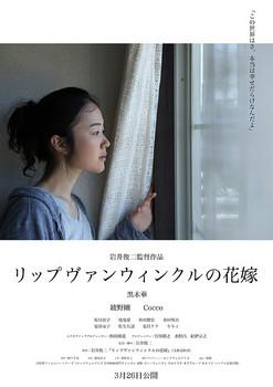 poster2 (39).jpg