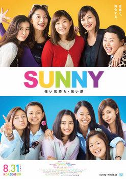 SUNNY_honposter_B1_0613_ol.jpg